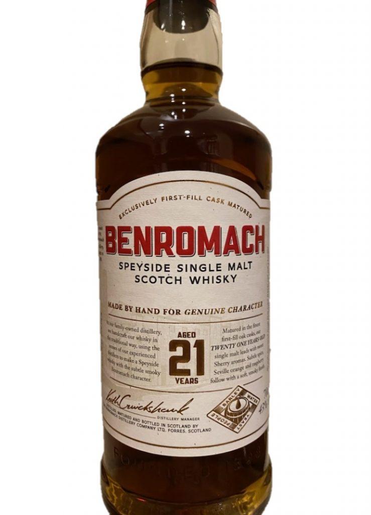 ベンロマック 21年