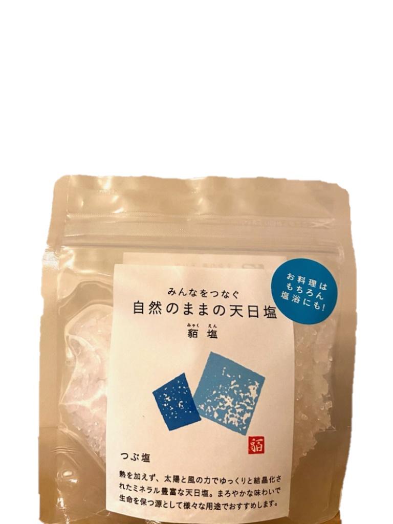 貊塩(みゃくえん) つぶ塩 100g