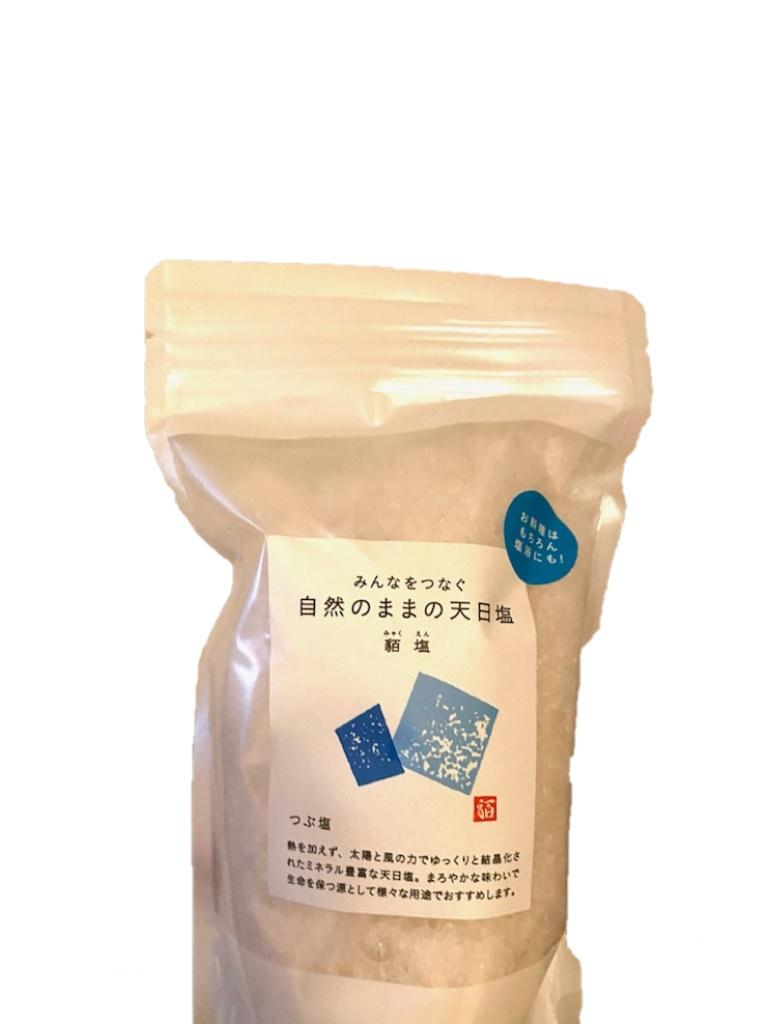 貊塩(みゃくえん) つぶ塩 850g