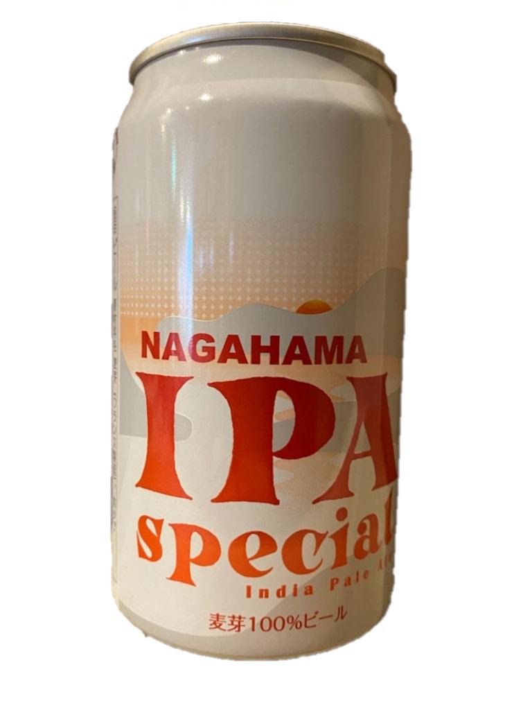 長濱浪漫ビール 長浜 IPA スペシャル